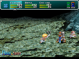 Screenshot Thumbnail / Media File 1 for Star Ocean - The Second Story [NTSC-U] [Disc1of2]